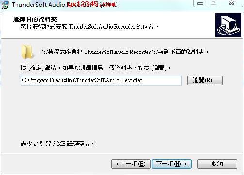运行安装程序,选取软件安装位置