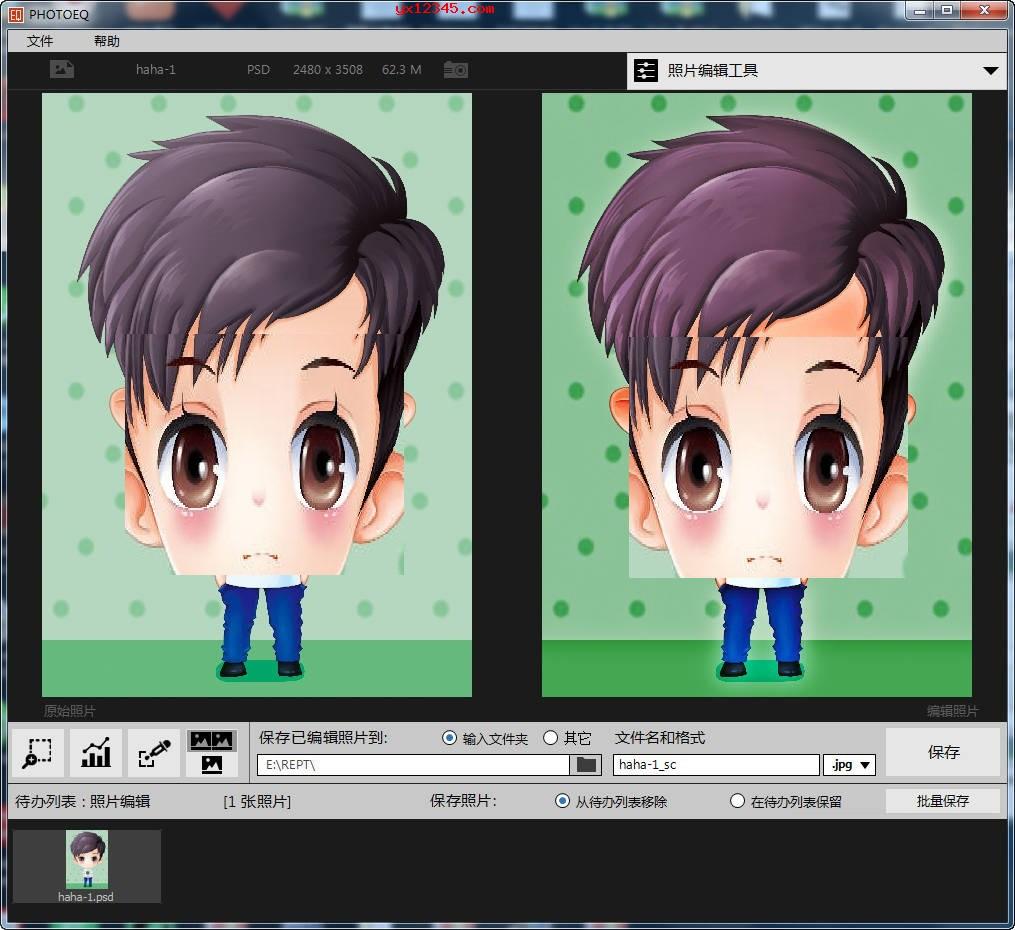 SoftColor PhotoEQ照片色彩校正工具_调节色度\曝光\噪度\大小