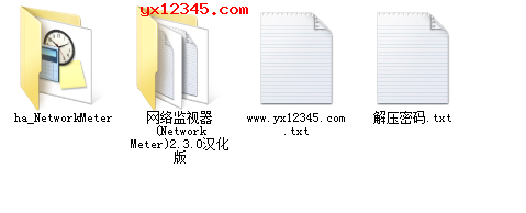 Network Meter流量监控软件使用教程