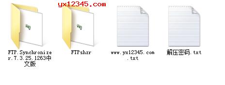 FTP Synchronizer无限制版安装教程