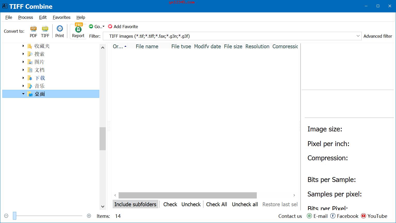 tiff文件合并工具_Coolutils Tiff Combine_多个tiff文件合并成一个