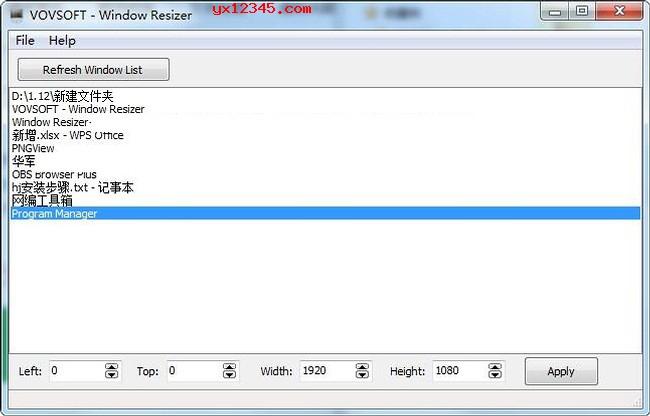 Window Resizer程序窗口大小调整工具_调整程序窗口到任意尺寸