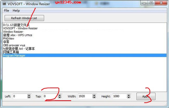 Window Resizer调整程序窗口大小教程