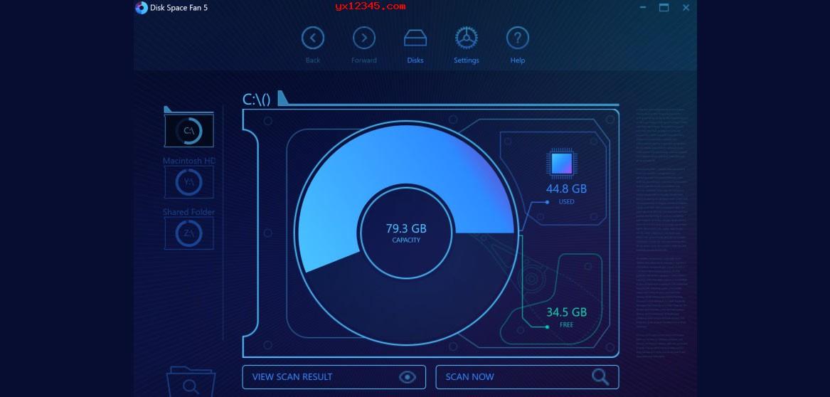 Disk Space Fan软件启动界面