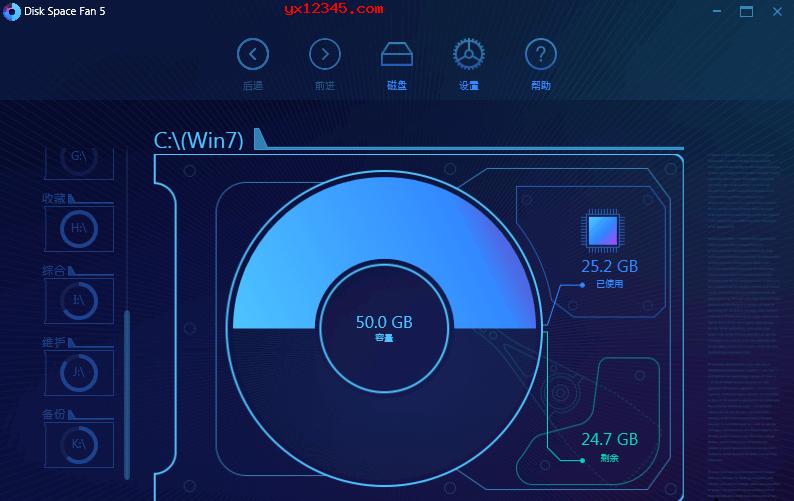 Disk Space Fan Pro磁盘空间分析器_扫描分析磁盘空间的占用情况