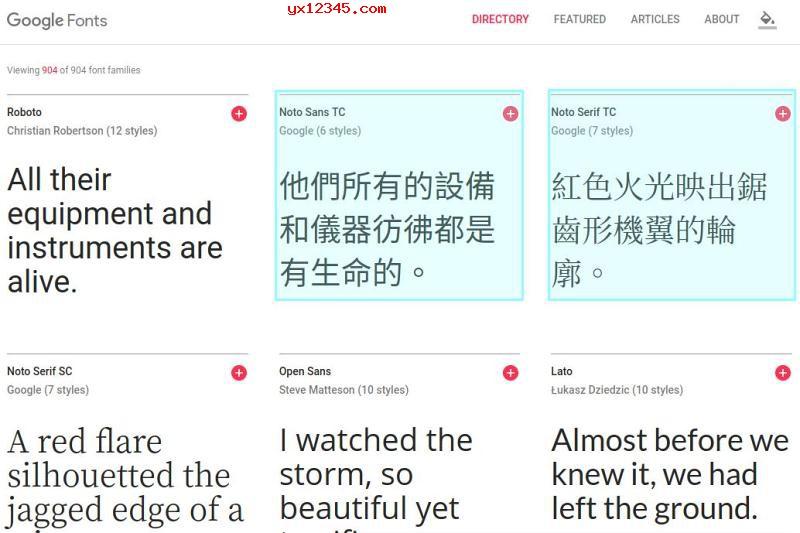Google Fonts字体欣赏3