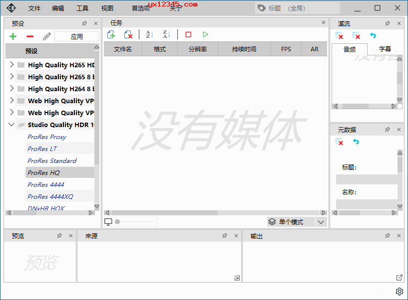 Cine Encoder中文版_免费视频格式转换与视频编码器