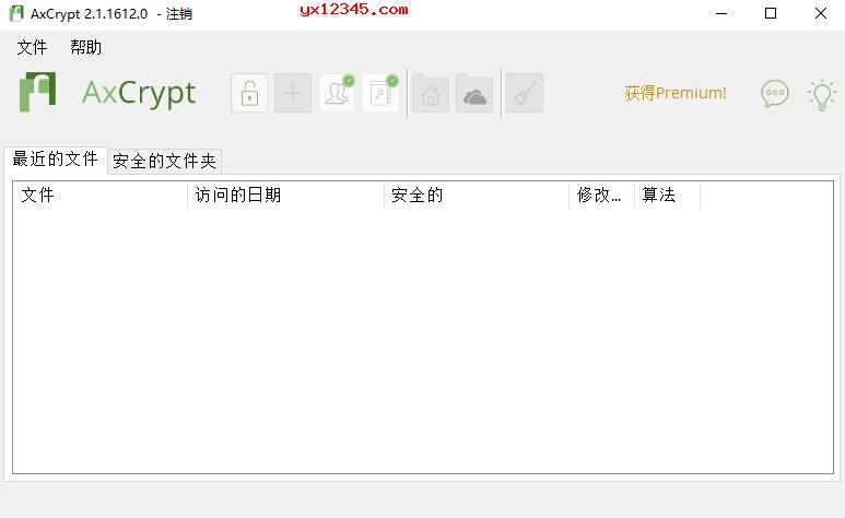 AxCrypt文件与文件夹加密软件_电脑加密本地文件和文件夹