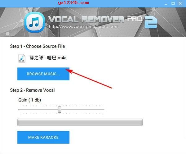 Vocal Remover Pro消除歌曲人声教程