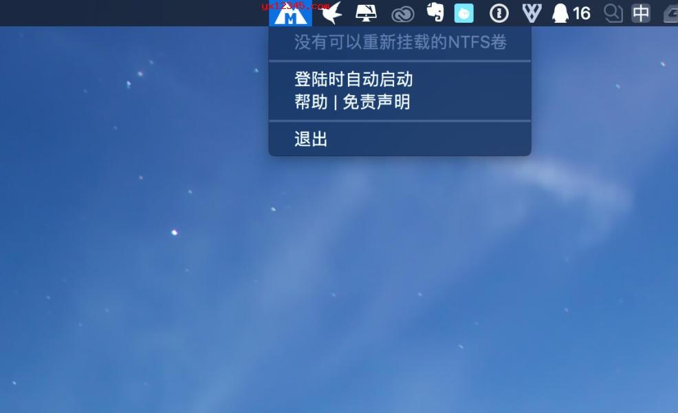 Mounty for NTFS_苹果macOS系统下读写NTFS分区工具