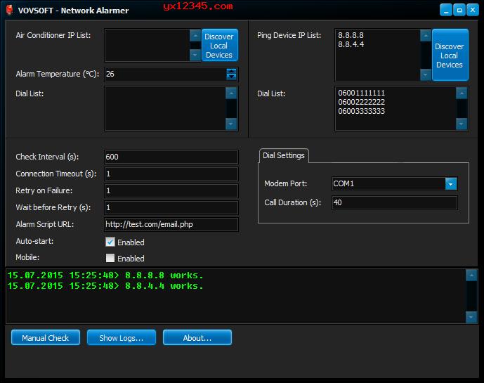 Vovsoft Network Alarmer软件主界面截图