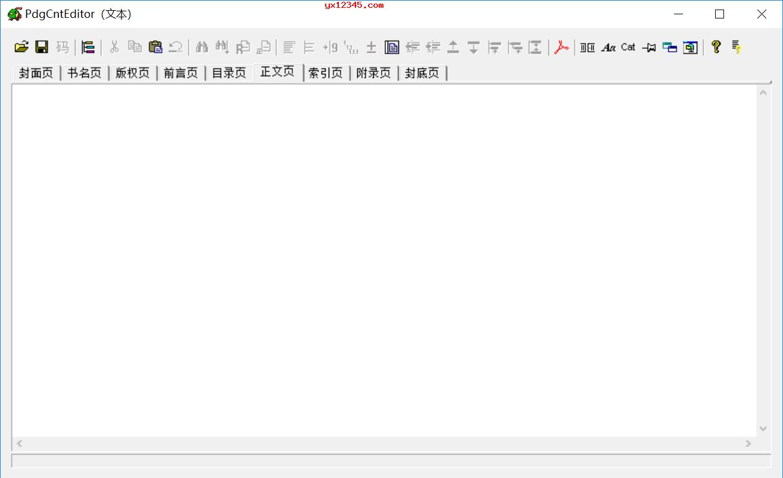 PDF、DjVu和PDG目录文件书签编辑工具_PdgCntEditor