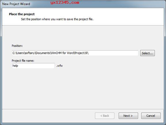 启动Softany WordToHelp,新建项目向导,设置工程文件夹与工程文件名